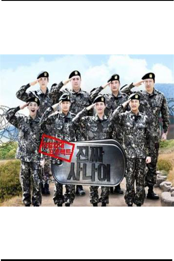 Real Men [2013 – 2016 South Korea Series] Season 1 & Season 2 Complete 187 episodes END (12) Variety Show