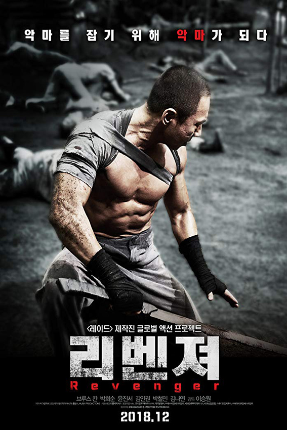 Revenger [2019 South Korea Movie] Action