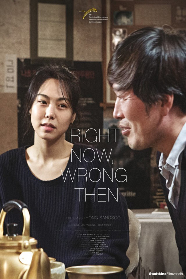 Right Now, Wrong Then [2015 South Korea Movie] Drama, Romance