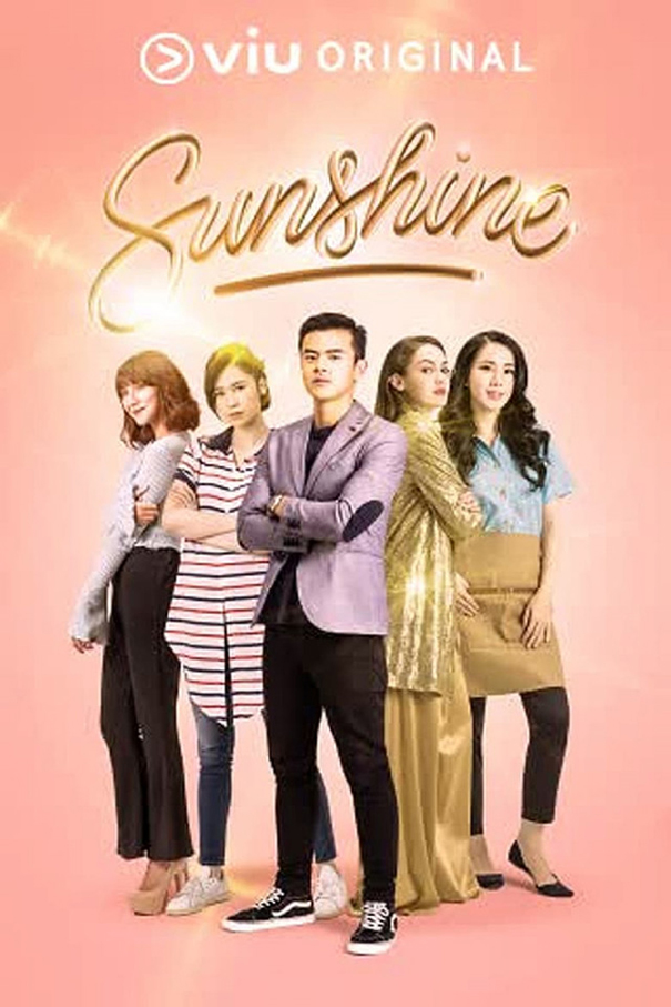 Sunshine [2018 Indonesia Series] 13 episodes END (2) Drama