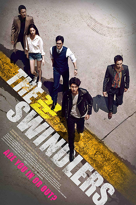The Swindlers [2017 South  Korea Movie] Action, Crime