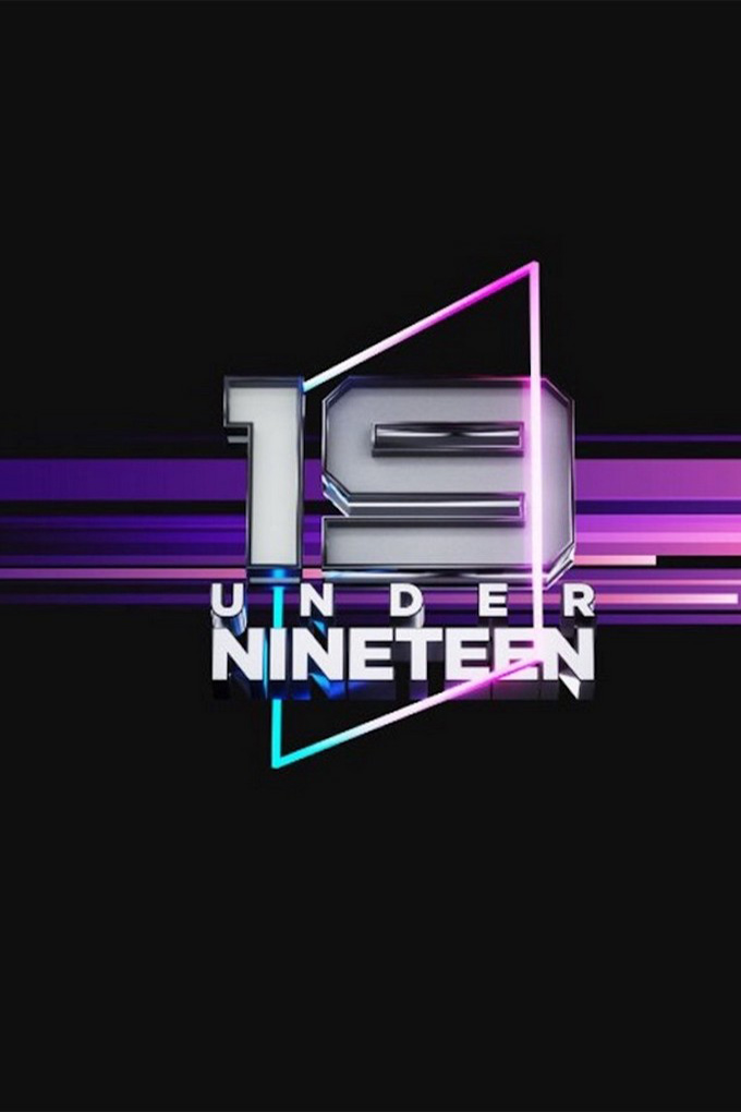 Under Nineteen [2019 South Korea Series] 14 episodes END (2) Variety Show