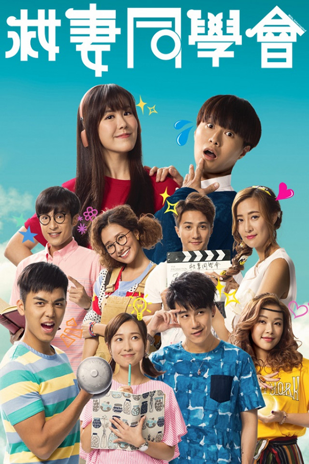 Wife Interrupted [2018 Hong Kong Series] 8 episodes END (2) Drama