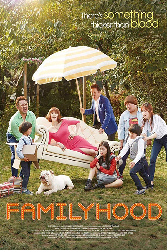 Familyhood [2016 South Korea Movie] Drama, Comedy