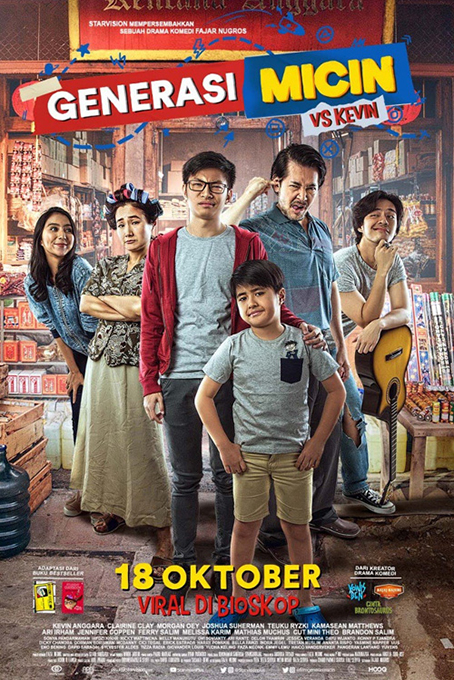 Generasi Micin [2018 Indonesia Movie] Comedy, Drama