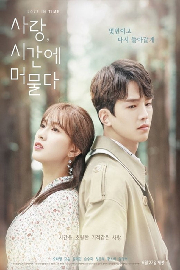 Love in Time [2018 South Korea Series] 6 episodes END (1) Crime, Drama, Romance