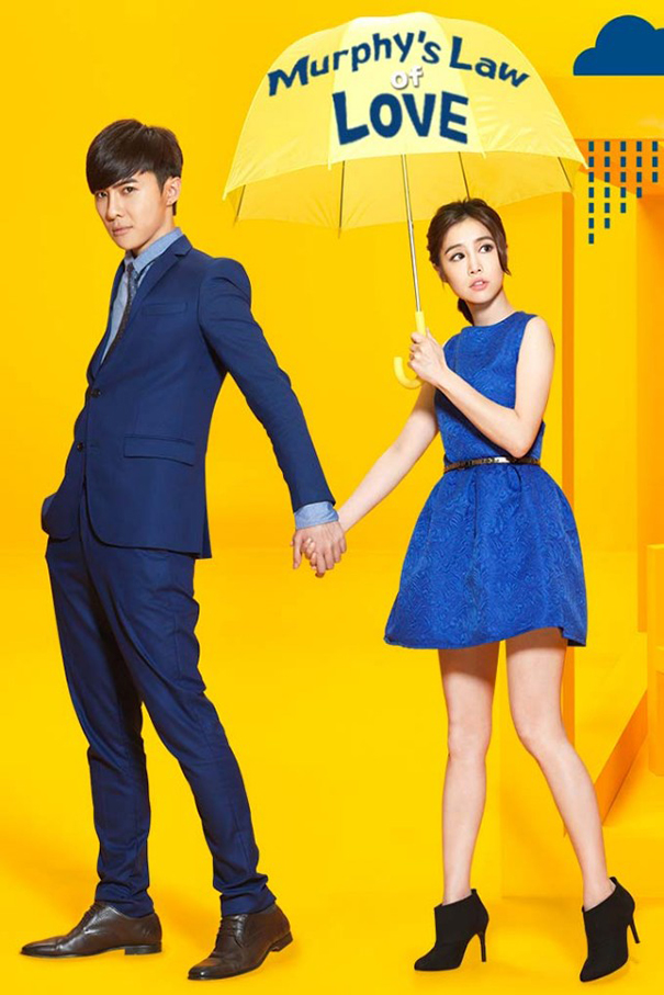 Murphy's Law of Love [2015 Taiwan Series] 19 episodes END (3) Comedy, Romance