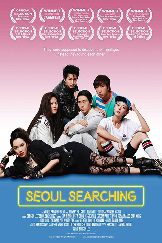 Seoul Searching [2017 South Korea, China, USA Movie] Comedy, Music, Romance
