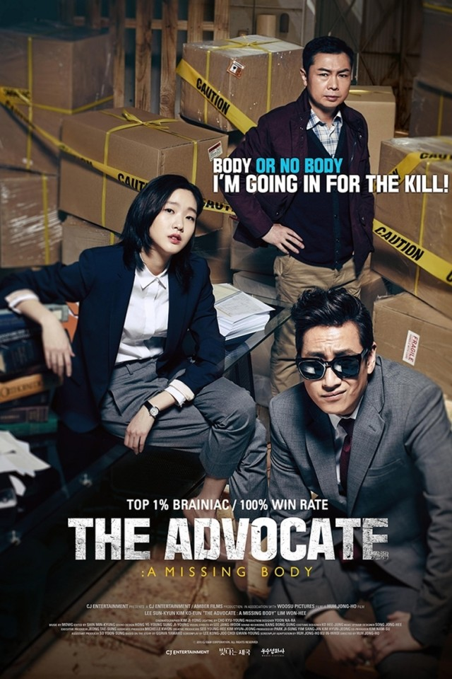 The Advocate: A Missing Body [2015 South Korea Movie] Action, Crime, Mystery