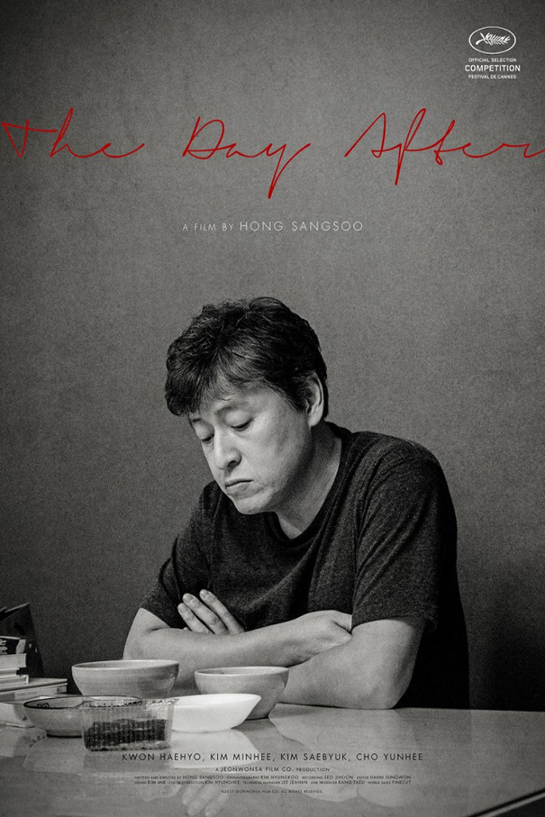 The Day After [2017 South Korea Movie] Drama, Romance