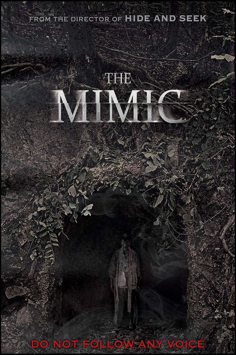 The Mimic [2017 South Korea Movie] Horror, Thriller