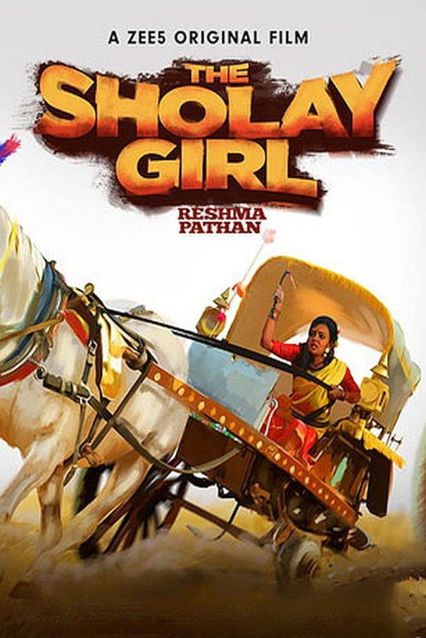 The Sholay Girl [2019 India Movie] Hindi, Drama, True Story