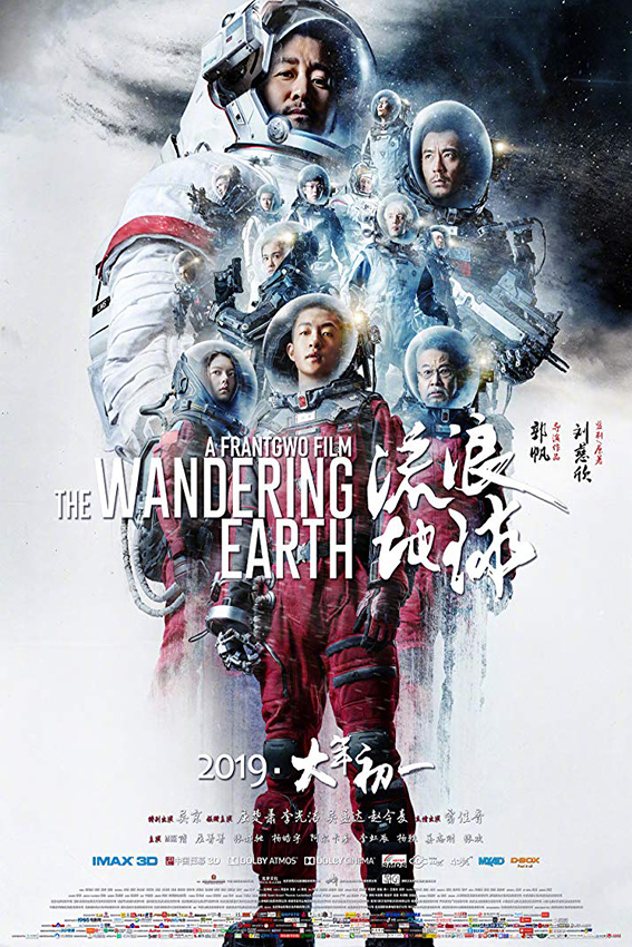 The Wandering Earth [2019 China Movie] Sci Fi