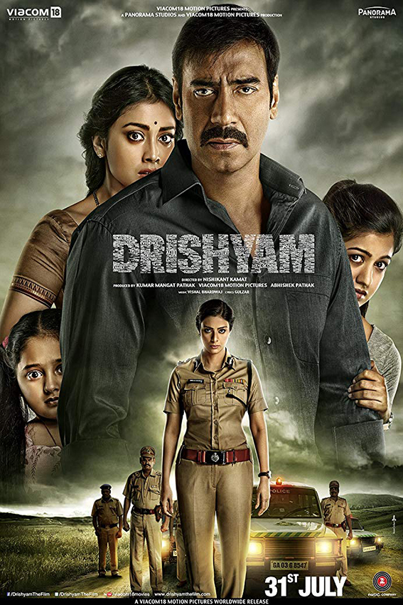 Drishyam [2015 India Movie] Drama, Thriller, Crime