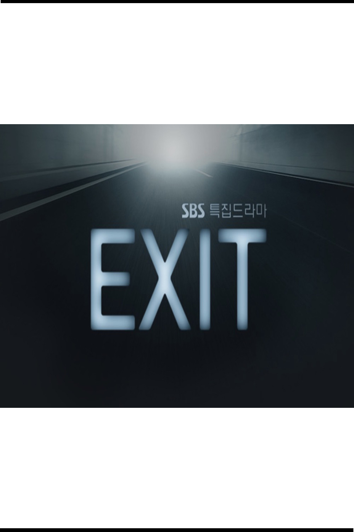 Exit [2018 South Korea Series] 4 episodes END (1) Drama