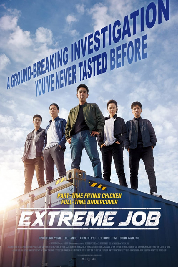 Extreme Job [2019 South Korea Movie] Comedy, Mystery