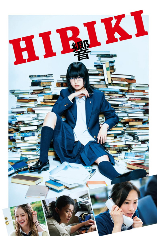 Hibiki [2018 Japan Movie] Action, Comedy
