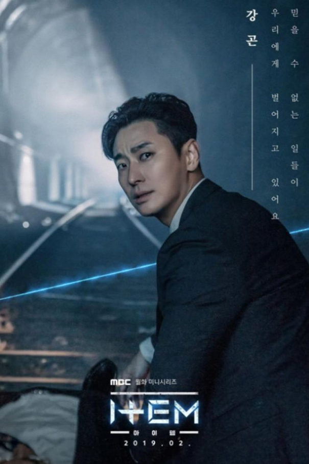 Item [2019 South Korea Series] 32 episodes END (4) Fantasy, Crime