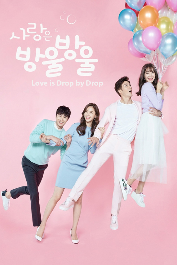 Love is Drop by Drop [2016 South Korea Series] 120 episodes END (10) Drama, Romance, Family aka. Bubbly Lovely