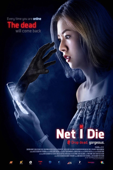 Net I Die [2017 Thailand Movie] Horror