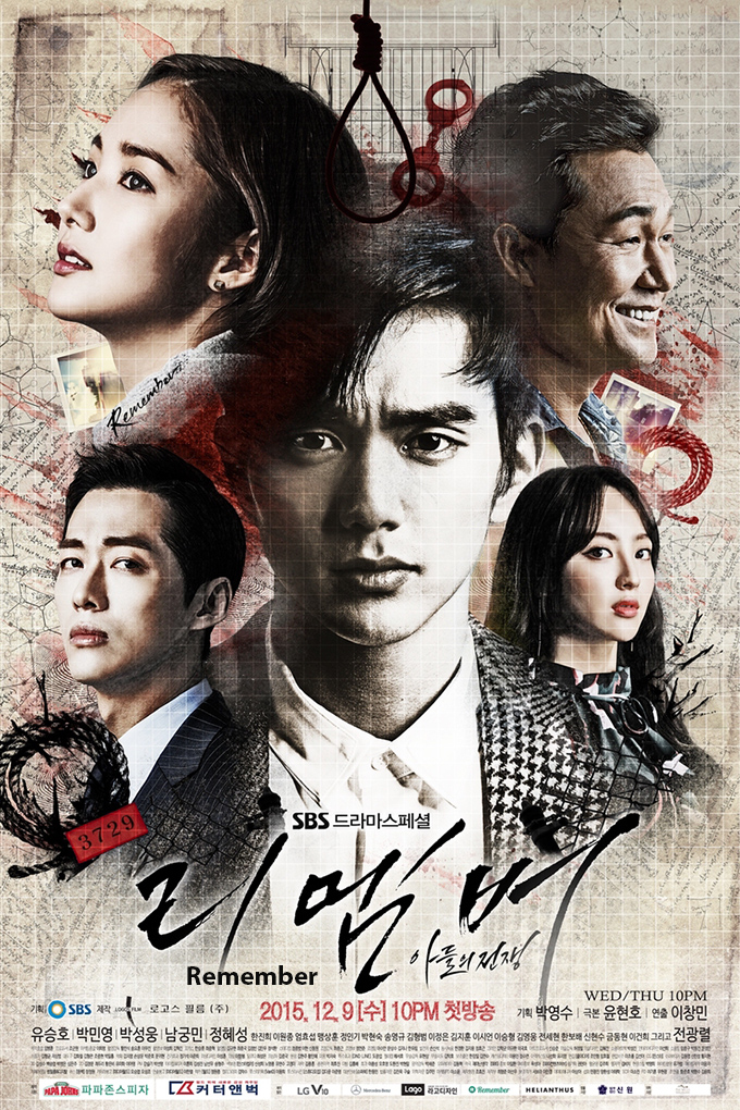 Remember [2015 South Korea Series] 20 episodes End (3) Thriller, Romance
