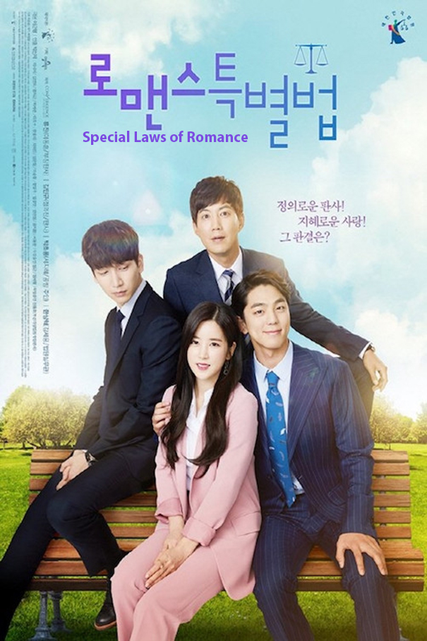 Special Laws of Romance [2017 South Korea Series] 6 episodes END (1) Comedy, Romance