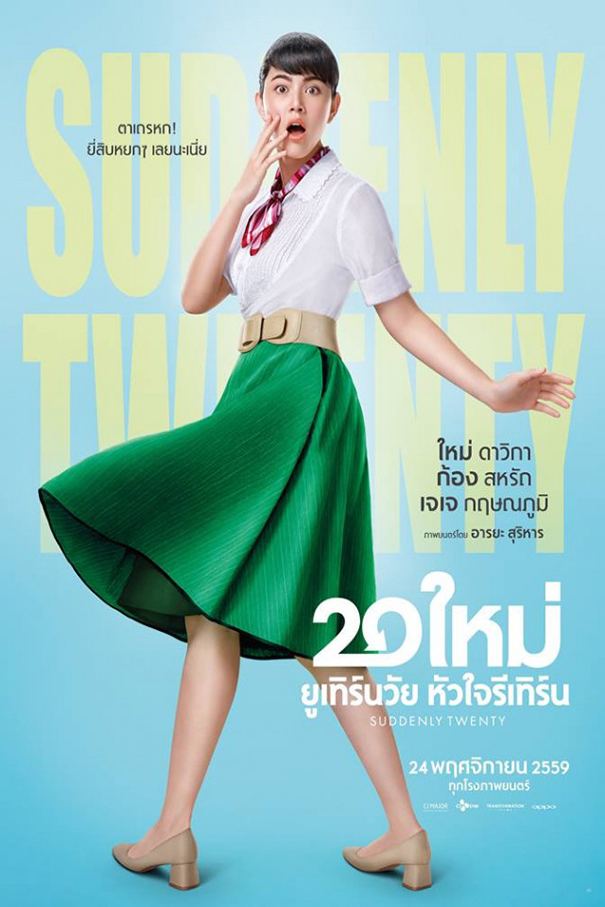 Suddenly Twenty [2016 Thailand Movie] Comedy, Romance