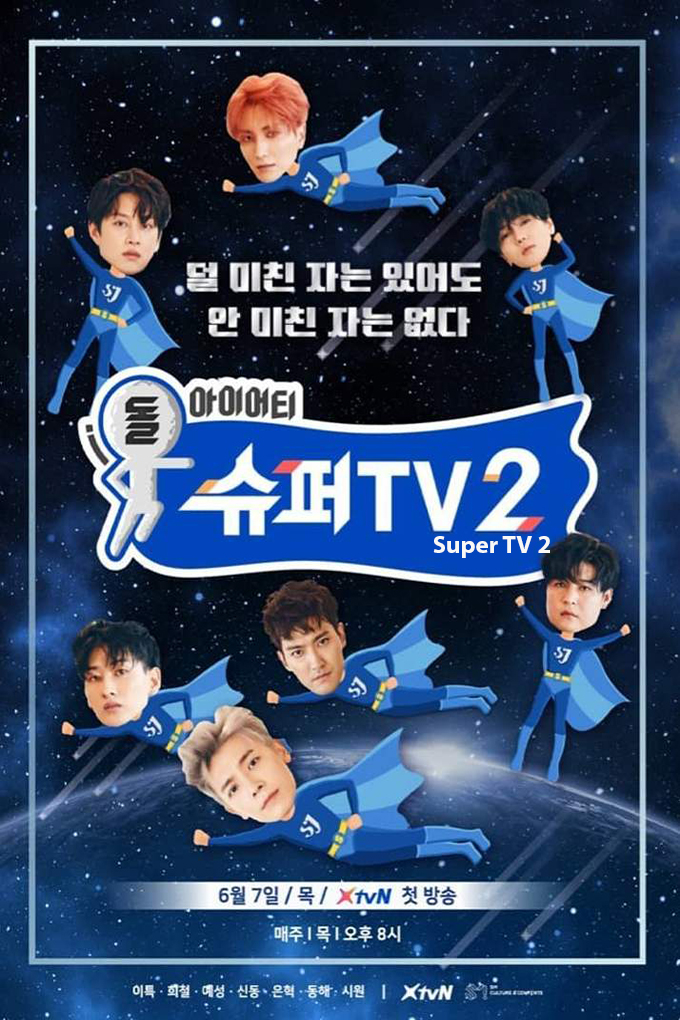Super TV 2 [2018 South Korea Series] 12 episodes END (2) Reality Show