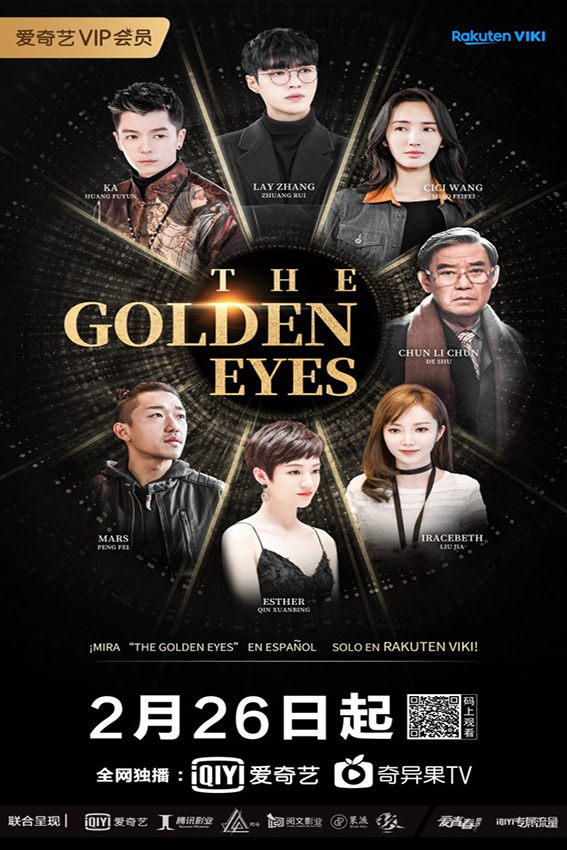 The Golden Eyes [2019 China Series] 56 episodes END (6), Action, Adventure