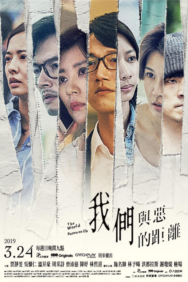 The World Between Us [2019 China Series] 10 episodes END (2) Drama, Family