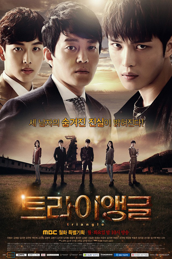 Triangle [2014 South Korea Series] 26 episodes END (4) Family, Action, Romance