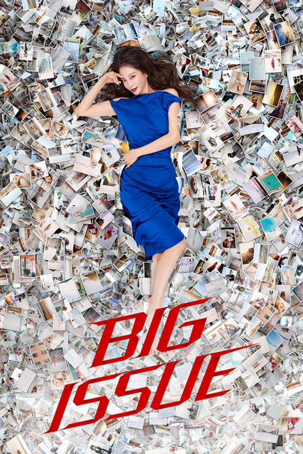 Big Issue [2019 South Korea Series] 32 episodes END (3) Drama