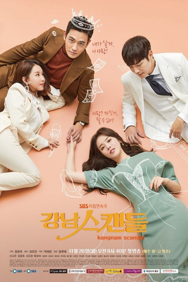 Gangnam Scandal [2019 South Korea Series] 123 episodes END (10) Drama, Romance, Family aka. Kangnam Scandal