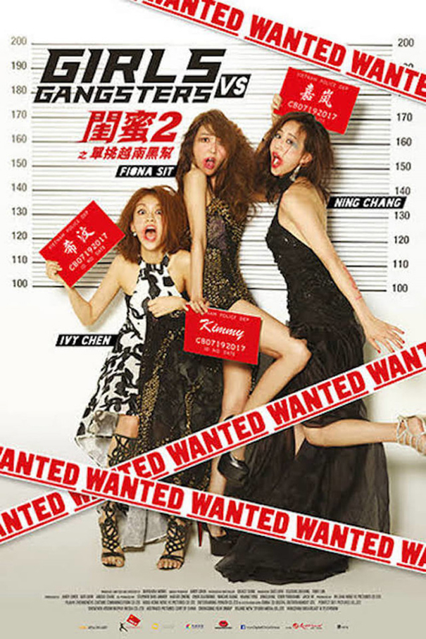 Girls 2: Girls vs Gangsters [2019 China Movie] Drama, Romance