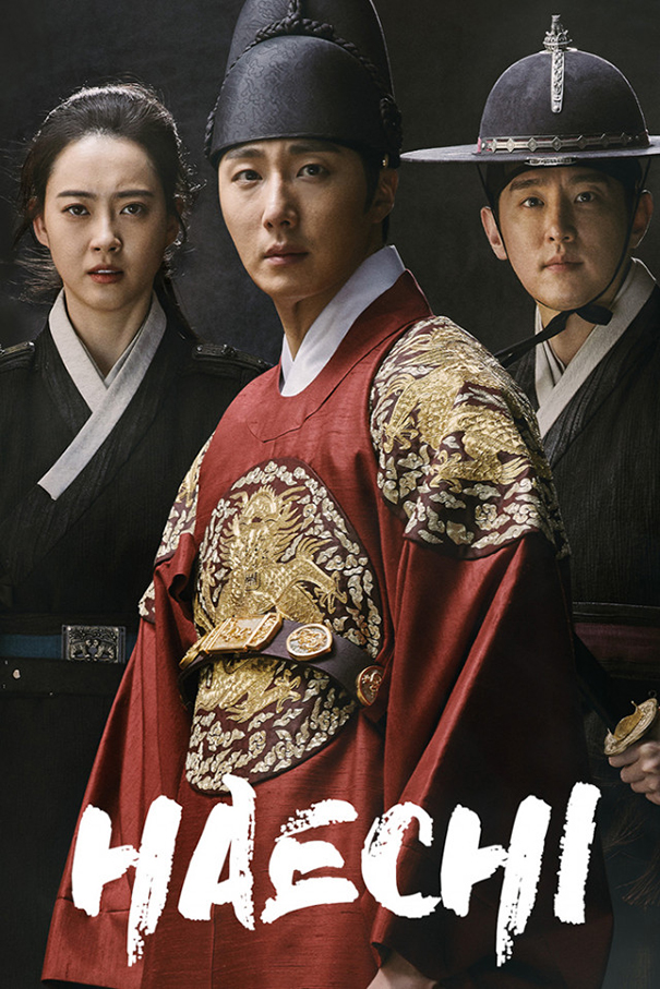 Haechi [2019 South Korea Series] 48 episodes END (5) Adventure, Drama