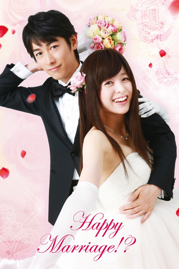 Happy Marriage [2016 Japan Series] 12 episodes END (2) Comedy, Romance