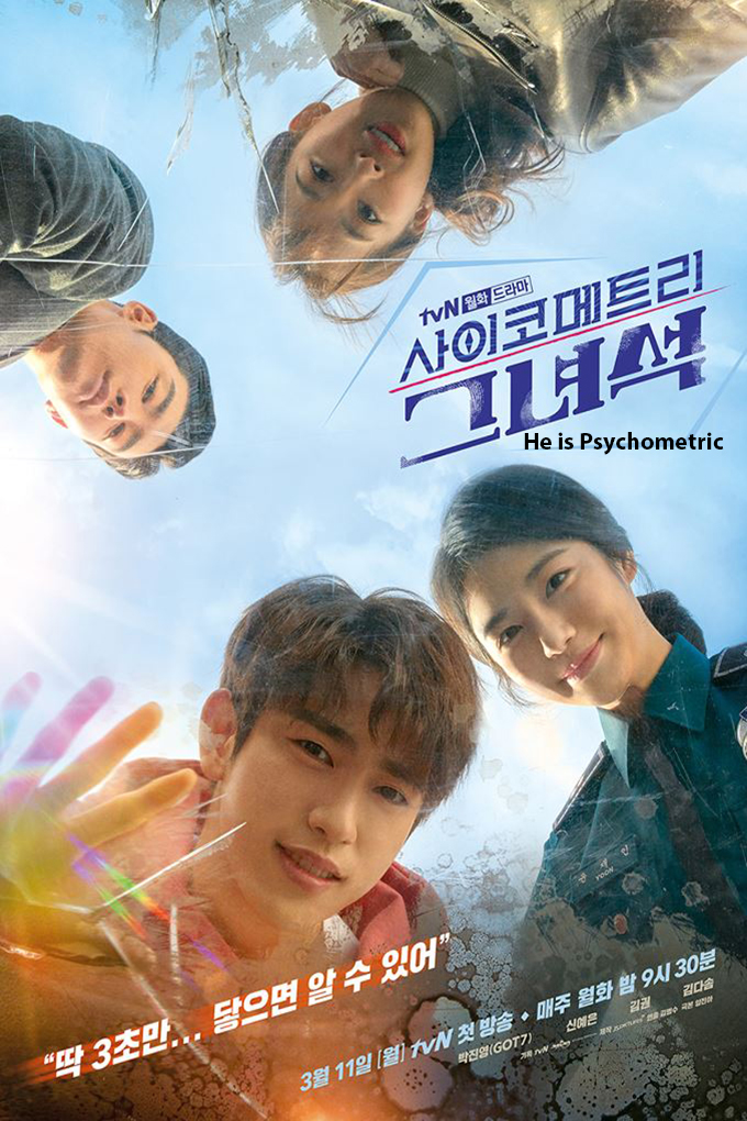 He is Psychometric [2109 South Korea Series] 16 episodes END (3) Drama, Mystery, Romance