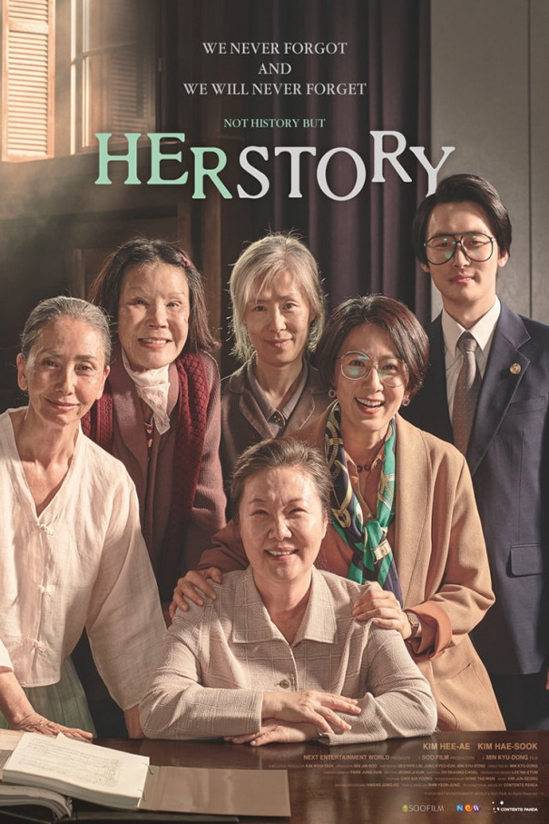 Herstory [2018 South Korea Movie] Drama
