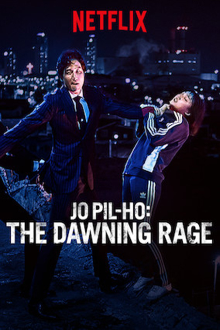 Jo Pil-ho: The Dawning Rage [2019 South Korea Movie] Crime, Thriller
