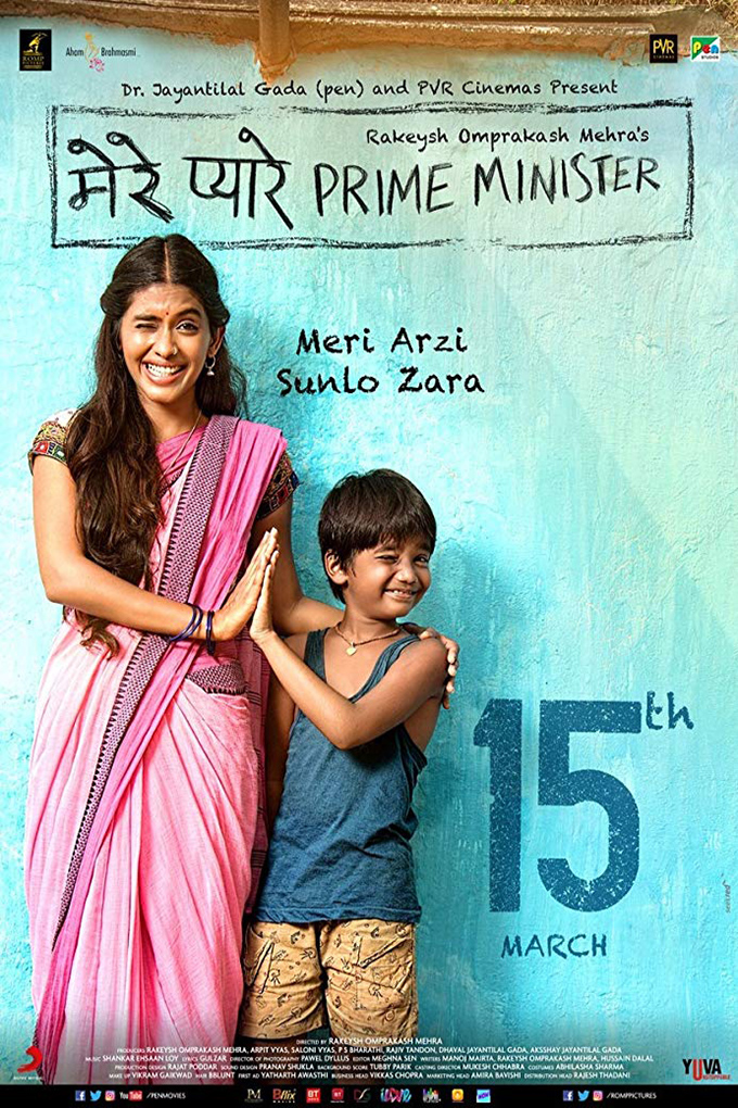Mere Pyare Prime Minister [2018 India Movie] Drama