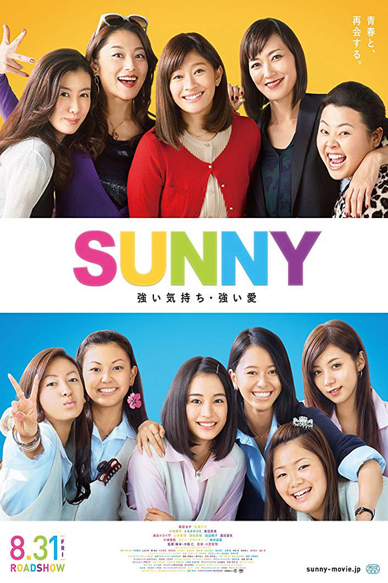 Sunny: Our Hearts Beat Together [2018 Japan Movie] Comedy, Drama, Musical