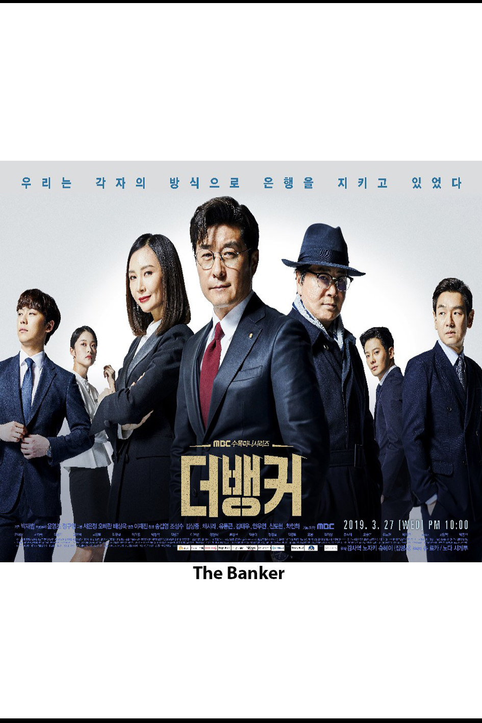 The Banker [2019 South Korea Series] 32 episodes END (4) Drama