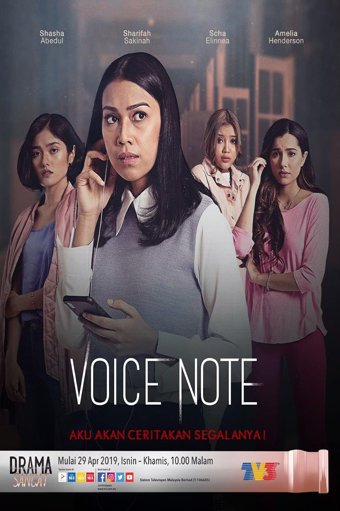 Voice Note [2019 Malaysia Series] 4 episodes END (1) Drama
