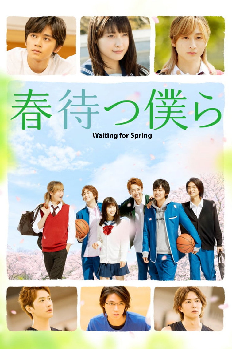Waiting for Spring aka. We Hope for a Blooming [2018 Japan Movie] Drama, Sport