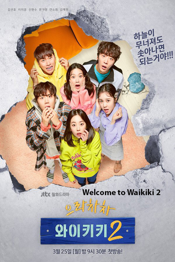 Welcome to Waikiki SEASON 2 [2019 South Korea Series] 16 episodes END (3) Drama, Comedy, Romance