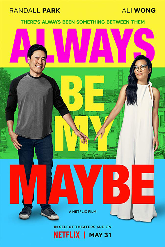 Always Be My Baby [2019 USA Movie] Comedy, Romance