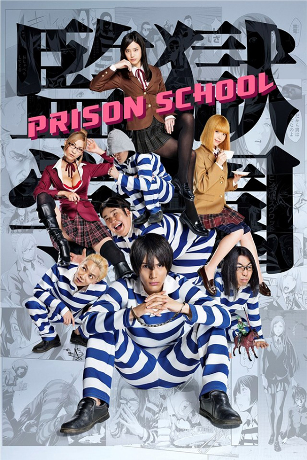 Prison School [2015 Japan Series] 9 episodes END (2) Drama, Comedy