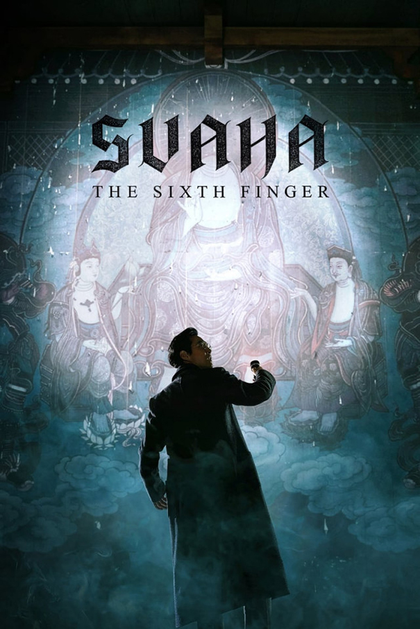 Svaha: The Sixth Finger [2019 South Korea Movie] Mystery, Thriller
