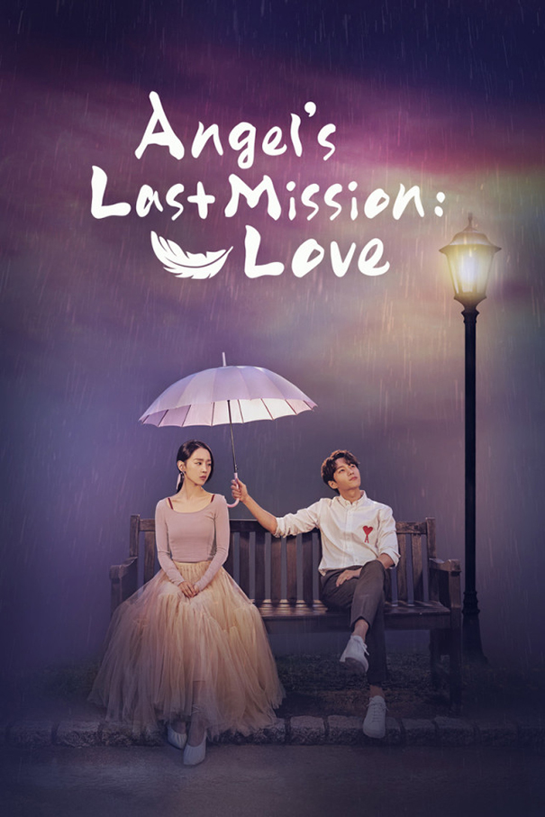 Angel's Last Mission: Love [2019 South Korea Series] 32 episodes END (4) Fantasy, Drama, Romance