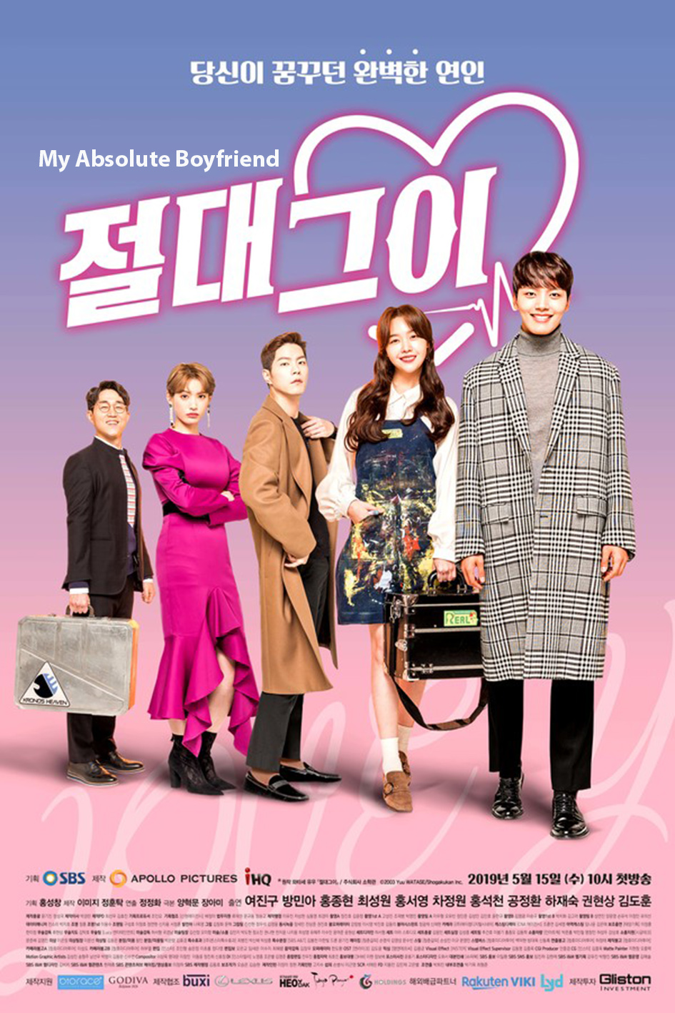My Absolute Boyfriend [2019 South Korea Series] 40 episodes END (5) Fantasy, Drama, Romance, Comedy